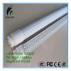HOT!!! high lumen LED tube light T8 20w t8 led tube light replace 45 watt t8 fluoresce