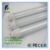 HOT!!! high lumen LED tube light dimmer led tube & dimmable tube light