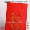 Top grade updated custom educational flash cards printing