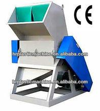 grinder machine|Crusher Machine|Crushing Machine For Plastic