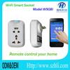 WIFI hilti timer socket protocol API APP APK,outlet IR to WiFI, wifi smart home socket gsm power socket ,Socket adapter euro