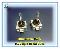 35w D1S Auto Hid Xenon Bulb D1 hid lights houston