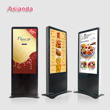 55 inch network Lcd full HD 1080P outdoor digital signage best price hot sale