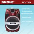 Tímidos tk-t59 mini portátil baterias digital sem fio china tubo amplificador