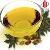Pure Jojoba Oil of Chemical Material