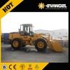 xcmg zl50gn 5t loader