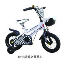 Mini Children Bicycle 12inch