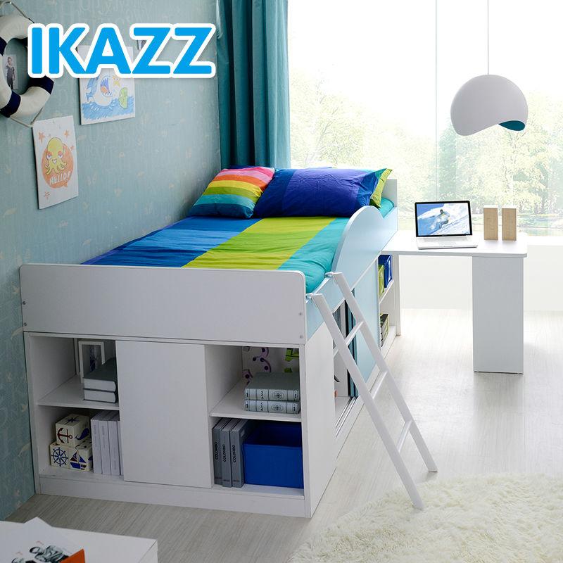 Table Buy Smart Kids Bedroom Furniture Smart Kids Bedroom Furniture
