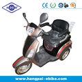 Adulto popular 3 rodas triciclo elétrico( hp- e130)
