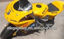 kids cheap gas mini motorcycles