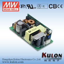 Meanwell EPP-150-24 24v 4.2a factory power supply