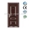 turkey steel door