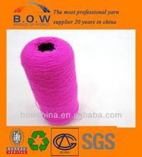 acrylic yarns high bulky none bulky for knitting/acrylic sheet/fancy baby socks hang yuan