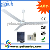 "YF-12V56A hot selling dc 48"" solar fan ceiling/cheap 12v solar fan ceiling"