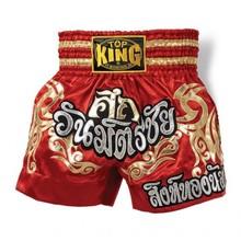 Top King Muay Thai Shorts [TKTBS-048]