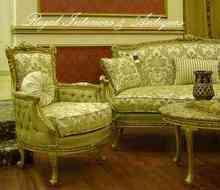 Montpellier French Sofa Suite Salon Furniture Set Italian