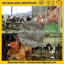 animal feed zinc oxide supplier