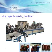 Full automatic 120 capsules per minute Wine PVC Capsule machine QY120-3A