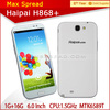 Haipai H868+ MTK6589T Quad Core Android 4.2 smart mobile phone