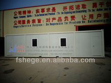 Shiping assembled container 20ft house