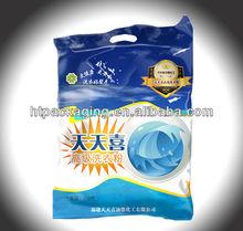 Barato detergente para la ropa bolsas de plástico / caliente de la venta de China venta al por mayor