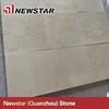Polished Crema Marfil Marble -300x600mm