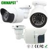 IR-Cut P2P Waterproof ip camera network 1.3MP 720P 25m ir night vision work with NVR ONVIF 2.0 PST-HH101B