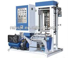SJ50-400 Ruian brand Mini size LDPE film extruder machine
