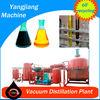 500L-30T/D Vacuum Distillation Waste Lube Oil Refinery Machine