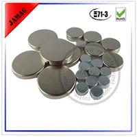 rep wanted magnet materials china