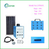 mini soalr power solar home systems with mobile charger