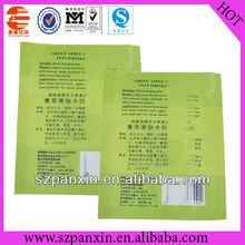 three side seal cosmetic powder packing bag sample