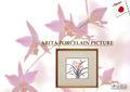 giapponese arita porcellana foto per anniversario di matrimonio bomboniere di corse