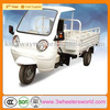 China cheapest heavy duty tricycle design for adult/200cc cargo tricycle on sale