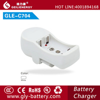 Two Slots c704 for 2pcs AA/AAA 9V NI-MH or Ni-cd 9v 6f22 batteries charger