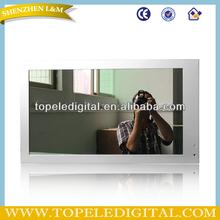 26 inch indoor wall mounted magic tv mirror