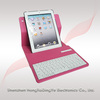 360 degree Rotation Bluetooth Keyboard for IPad 2/3/4