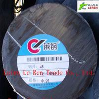 china products material s20c s35c s40c s45c s50c steel price