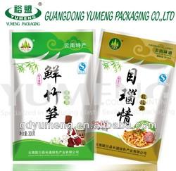2014 New Vacuum Food Water Boiling Plastic Bag