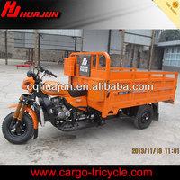 HUJU 250cc motocicletas 300cc / 300cc mini truck / trycicle 300cc for sale
