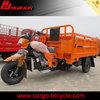 HUJU 250cc three wheel trike 300cc / 300cc automatic motorcycle / 300cc motorbike for sale