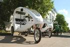 brushless DC permanent magnet motor three wheel motorcycle electric pedicab JB500DQZK