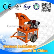 LY1-20 diesel engine concrete block and brick making machine