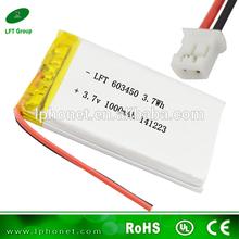 2014 hot sale rechargeable li-ion 3.7v 950mah/1000mah battery 603450 batery for gps