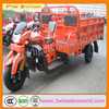 Made in China New Model Cheap 150cc,175cc,200cc, 250cc,300cc Motorized 3 Wheel Motorcycle for Sale