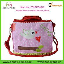 Hot Sell Fancy Personalized Preschool Backpack School Embroidery 2015 school bag