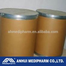 High Quality Aztreonam, Cas no: 78110-38-0