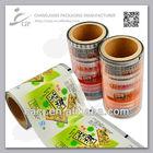 Flexible food grade gravure printed plastic laminated food film