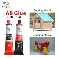 glue bonded non-metallic material bonded