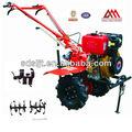 Gasolina timón mini/máquinas agrícolas/agricultura herramientas/cultivador